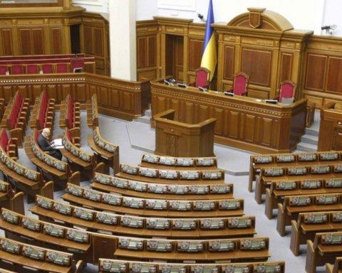 У Зеленського розповіли про достроковий розпуск Верховної Ради