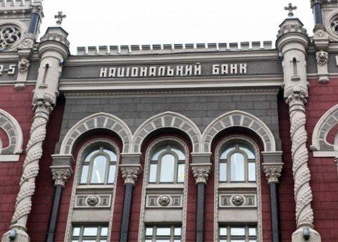 Как снижение учетной ставки повлияет на курс валют в Украине: прогноз