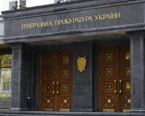 Український олігарх проігнорував допит в ГПУ