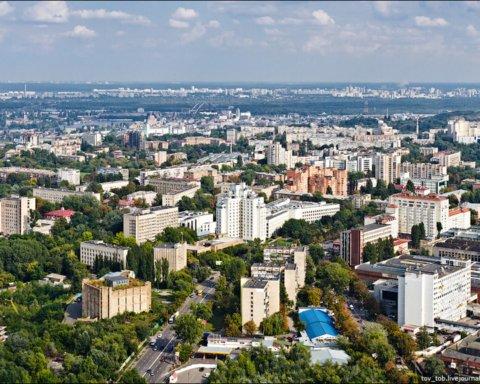 Як дешево купити квартиру в Києві: секрети придбання в 2019