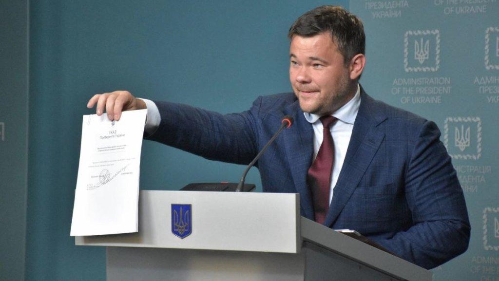 Зеленский поставил точку в вопросе увольнения Богдана