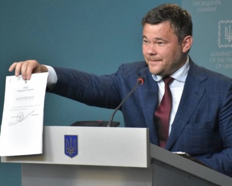 Зеленський поставив крапку у питанні звільнення Богдана