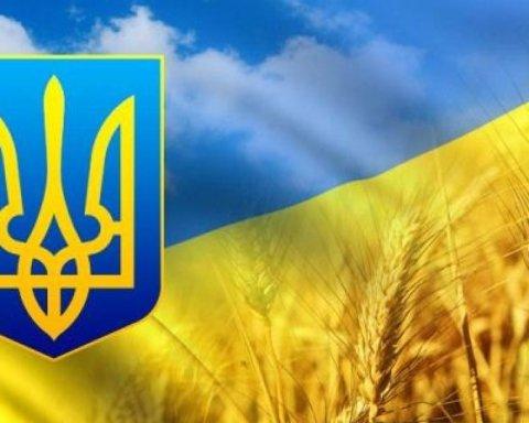 День Независимости: появился план праздничных мероприятий в Киеве