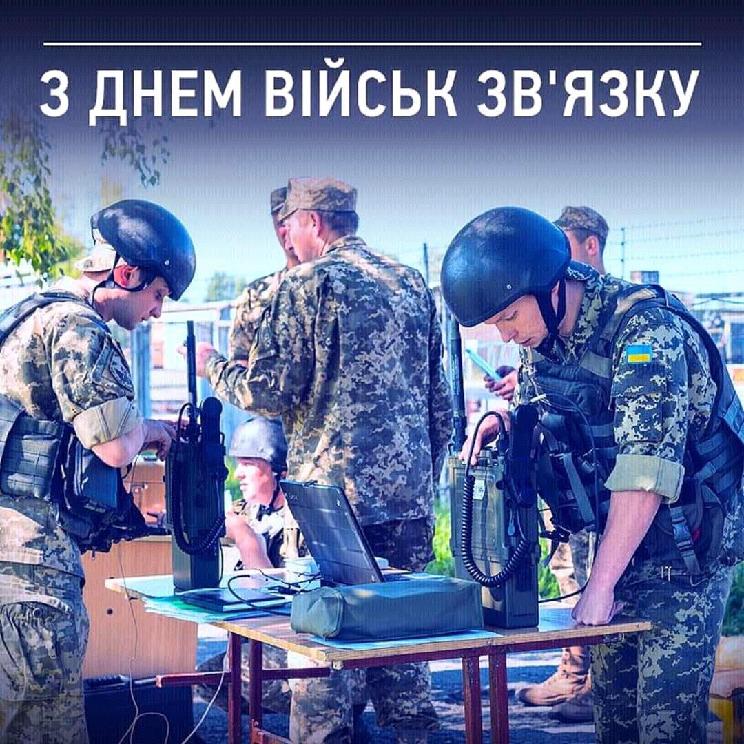 8 серпня в Україні: яке сьогодні свято