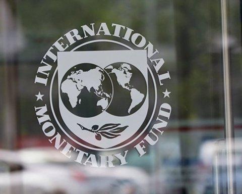 В МВФ прокомментировали отказ украинского регулятора утвердить кандидатов в наблюдательные советы