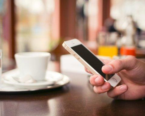 Полиция получит доступ к телефонам украинцев: о чем речь