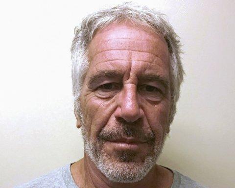 ФБР провели рейд на острів мільярдера-педофіла Епштейна, який покінчив із собою у в'язниці