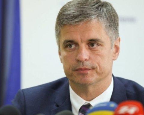 Верховна Рада проголосувала за нового міністра закордонних справ України