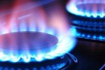 Цена на газ рекордно обвалилась: дешевле чем в России