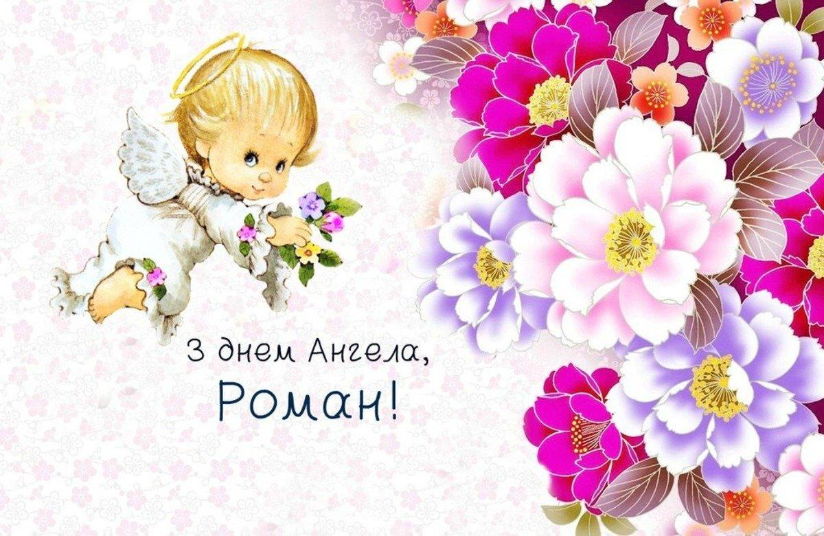 Юлия с днем ангела открытки, поздравление деда мороза