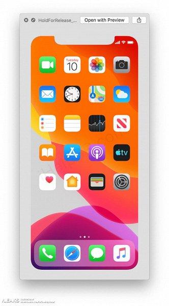 Уже скоро: Apple заинтриговал поклонников новой датой презентации