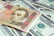 Что будет с зарплатами украинцев: экономисты дали прогноз