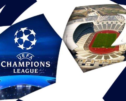Ліга чемпіонів: онлайн-трансляція матчів кваліфікації