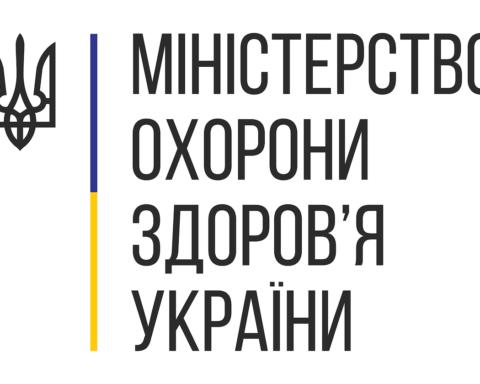 Названа фамилия главного кандидата на должность министра здравоохранения Украины