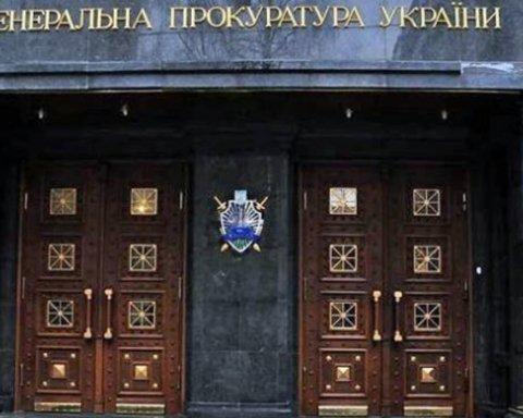 Генпрокуратуру расформируют: у Зеленского готовят кардинальные изменения