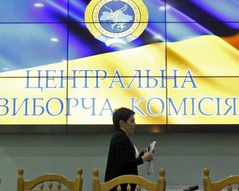 ЦИК уже зарегистрировала более двухсот народных избранников