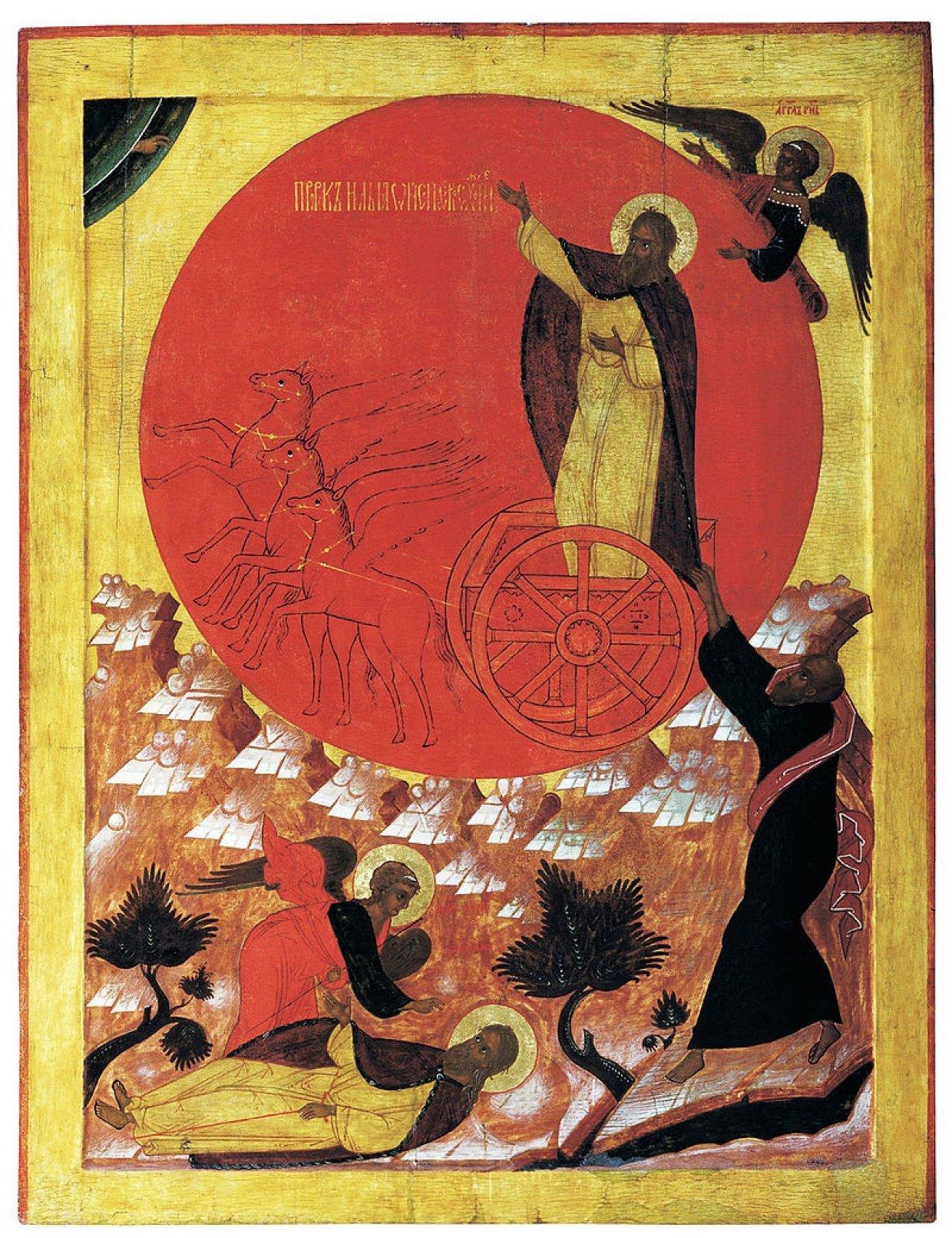 Ільїн день: прикмети, традиції та кращі листівки