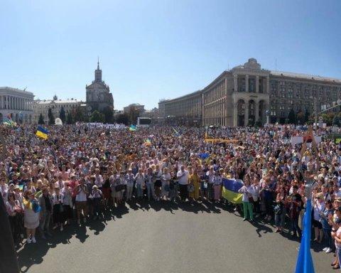 Неизвестные «заминировали» Майдан во время празднования Дня Независимости