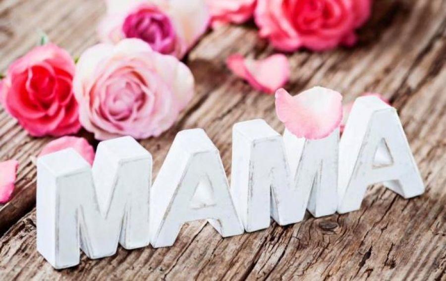 Привітання з днем народження для мами у прозі