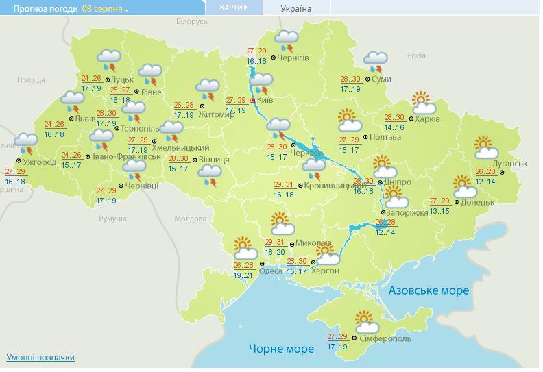 Дожди и 31 градус жары: какая погода будет в Украине 8 августа