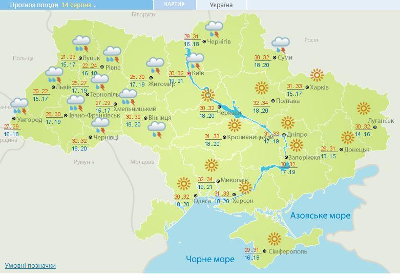 «Поджарит» солнцем и «снесет» ветром: какая погода будет в Украине на Медовый спас