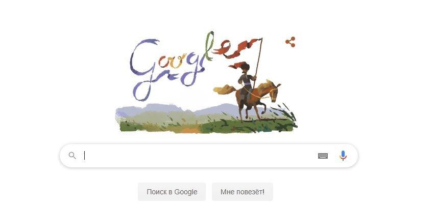 Google посвятил свой doodle легендарному украинскому писателю