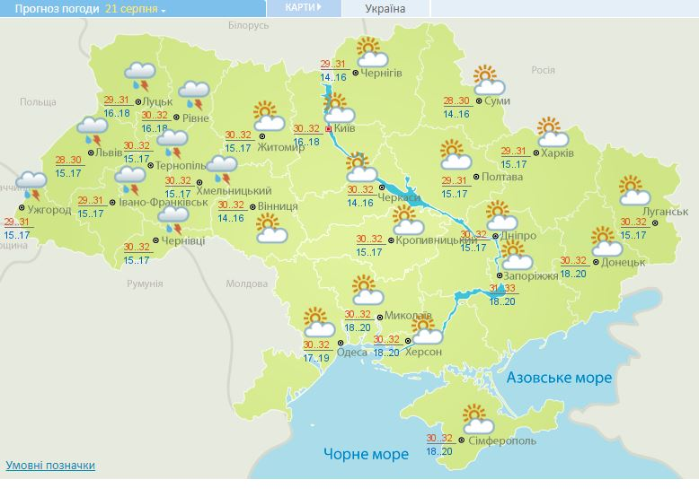 Погода 21 серпня: в Україну повернулася не тільки спека