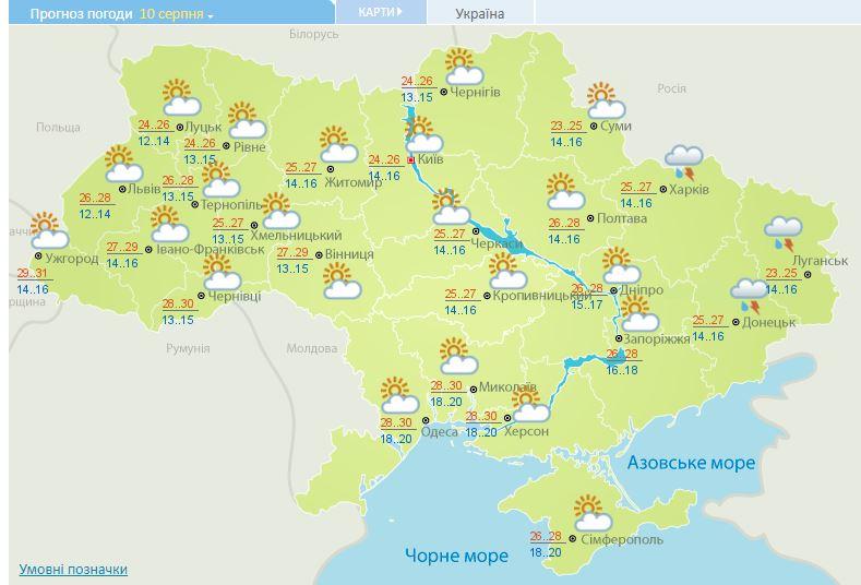Температурні гойдалки та дощі: якою буде погода в Україні 10 серпня