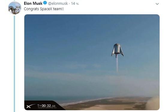 Корабель Starship Ілона Маска піднявся в небо: з'явилося відео