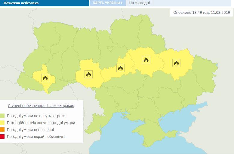 Нестерпна спека: якою буде погода в Україні 12 серпня