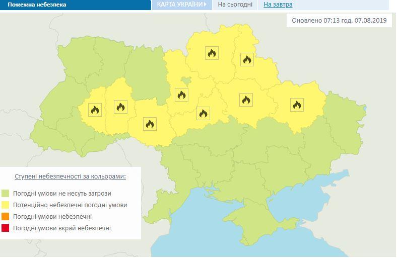 Спека та шквали: якою буде погода 7 серпня в Україні
