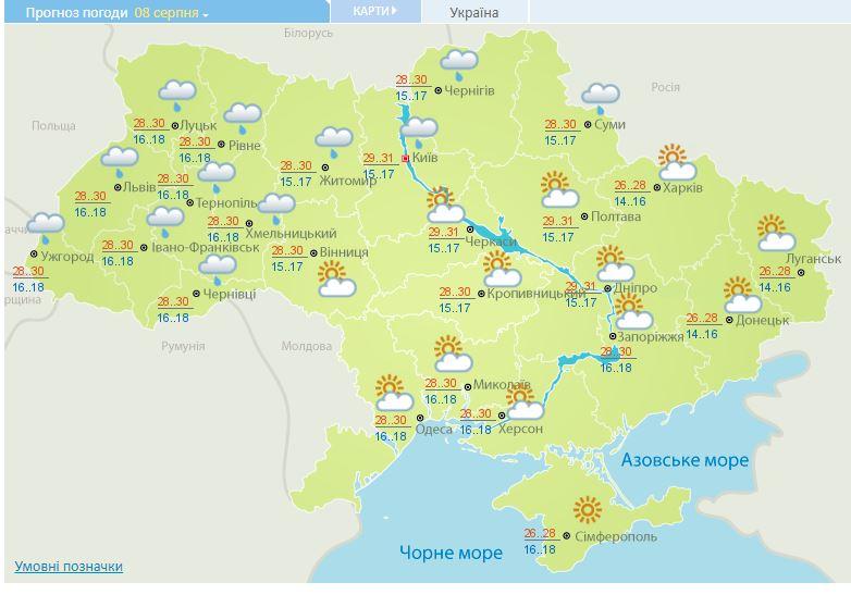 Дощі накриють Україну: синоптики дали невтішний прогноз на початок тижня