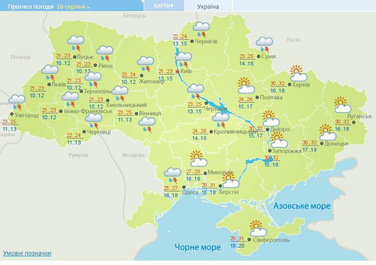 Грозові дощі накриють Україну: синоптики дали прогноз на найближчі дні