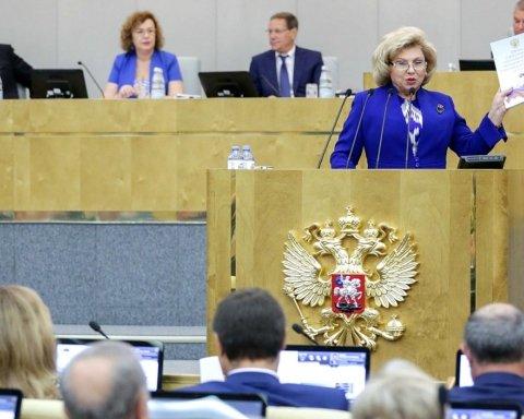 Уповноважена з прав людини в РФ раптово вилетіла в Україну