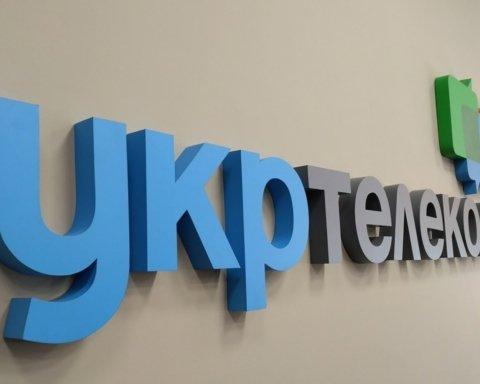 Арестованные активы «Укртелекома» продадут, чтобы погасить долги перед Ощадбанком