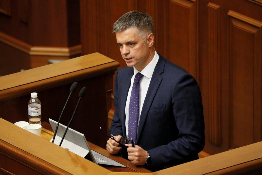 МИД расскажет, когда на Донбассе прекратят огонь