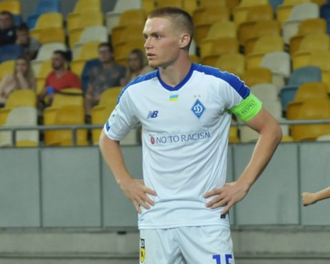 Цыганков после вылета из Лиги чемпионов эмоционально пообщался с фаном Динамо