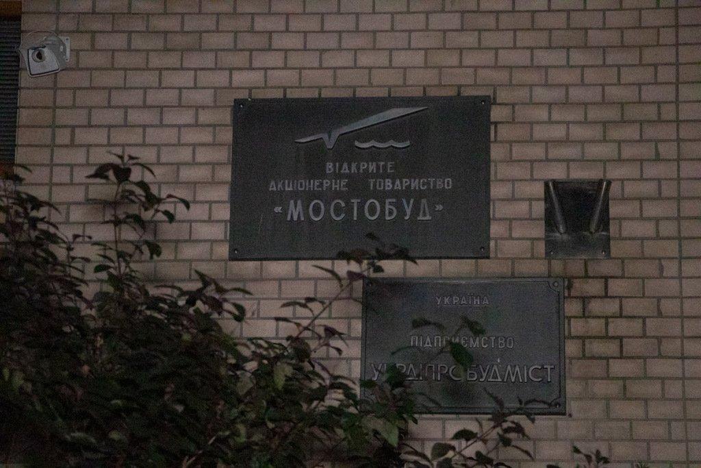 В центре Киева расстреляли здание из РПГ: первые подробности