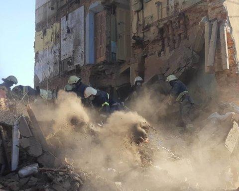Взрыв в Дрогобыче: в ГСЧС назвали вероятные причины ЧП