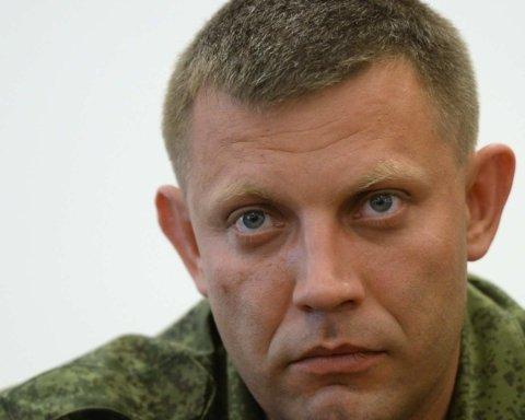 """Уcі в шоці: у Донецьку відкрили дивний """"меморіал"""" на честь Захарченка"""