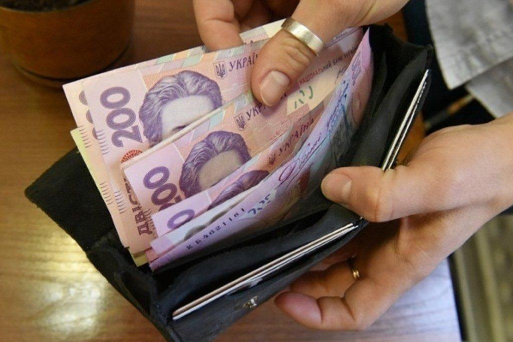 В Украине выросла минимальная зарплата: сколько добавили
