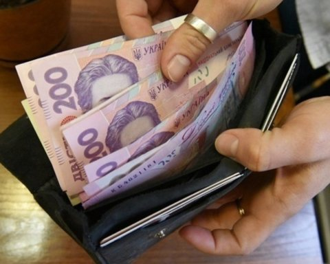 Зарплата виросла у 3 рази: українцям повідомили хороші новини