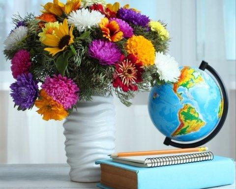 Когда в Украине будут отмечать День учителя: названа дата