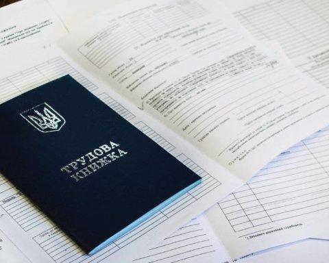 Украина официально переходит на автоматическое начисление пенсий
