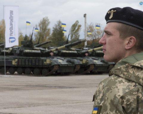 Директора «Укроборонпрома» обвинили в растрате миллиона гривен: первые подробности