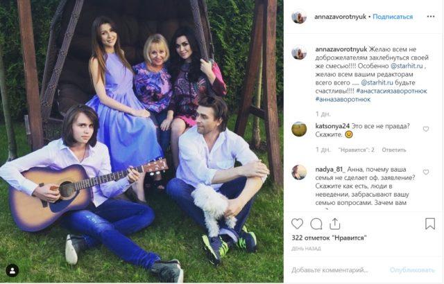 Донька Заворотнюк вперше звернулася до громадськості: емоційна заява