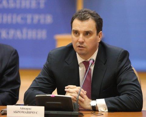 Конкурс на главу «Укроборонпрома» будет объявлен до конца года