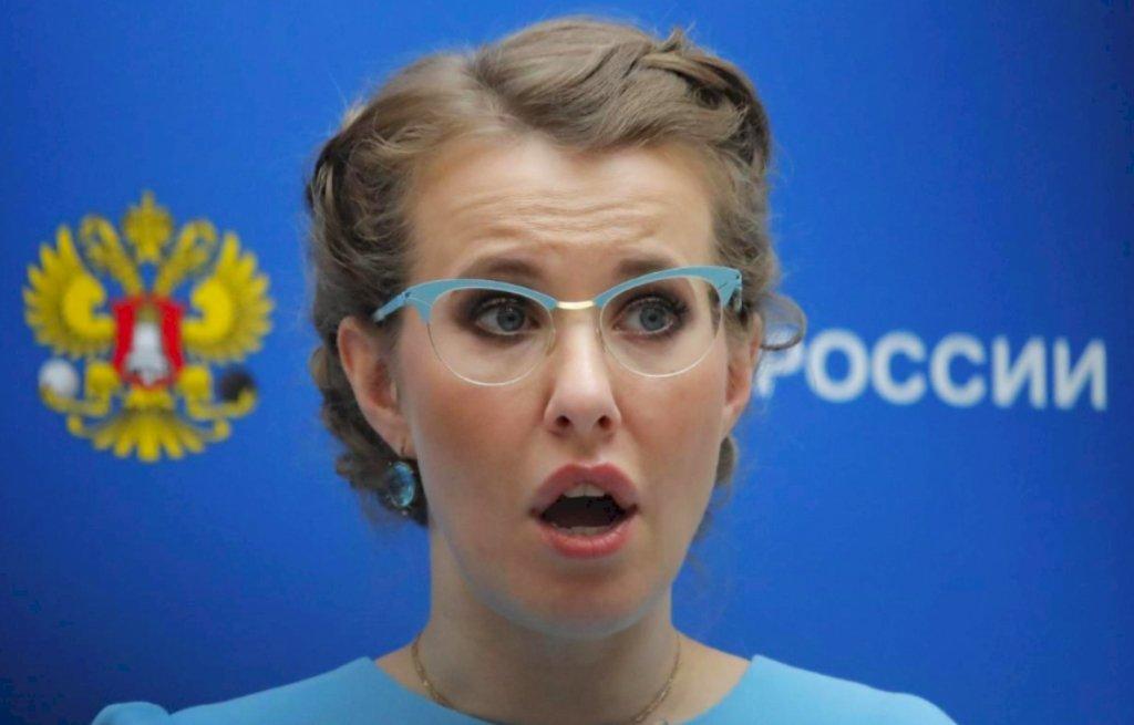 Фото оголеної Ксенії Собчак злили в мережу