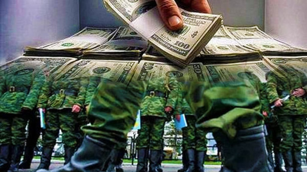 Отмена военного сбора: всем украинцам пересчитают зарплаты