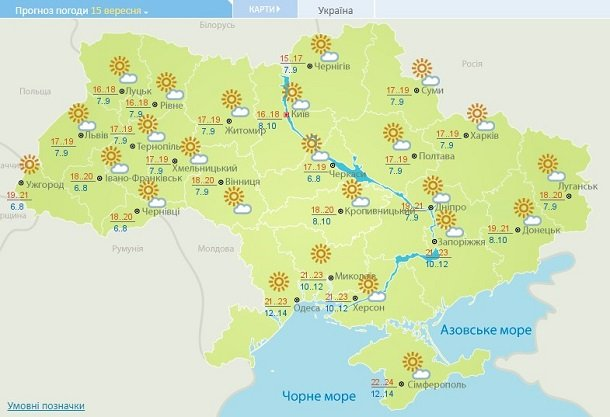 Похолодает до +6: синоптики дали прогноз на 15 сентября